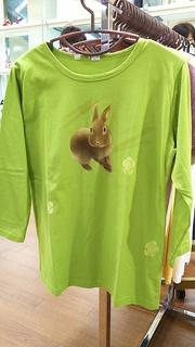 うさぎ Tシャツ グリーン